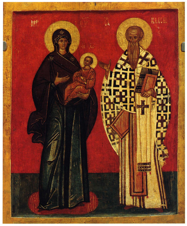 Богоматерь с Младенцем и Власий