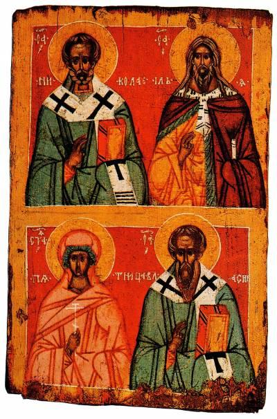 Избранные святые: Никола, Илья Пророк, Параскева и Власий