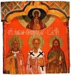 Илия Пророк, Никола, Иоанн Предтеча, с Богоматерью Знамение