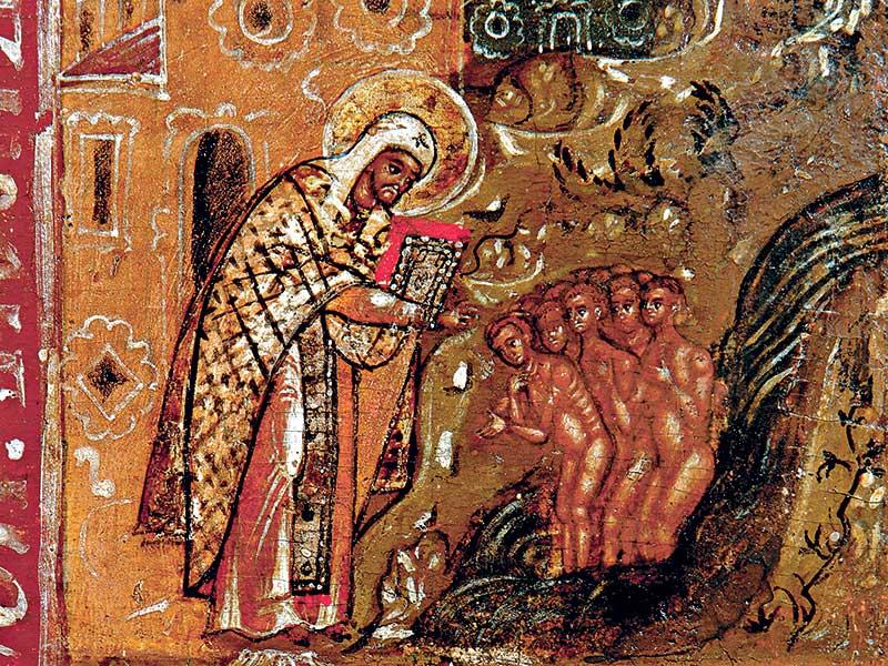 Св. Леонтий крестит детей