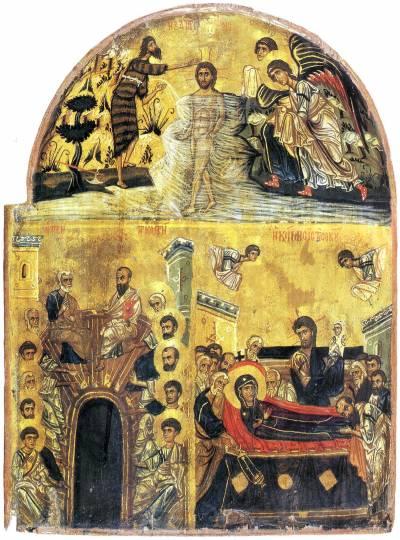 Крещение. Сошествие Святого Духа. Успение Богоматери