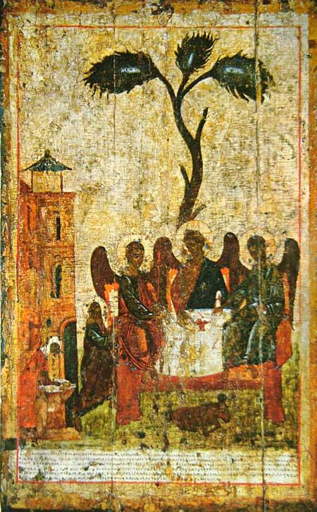 Гостеприимство Авраама («Зырянская Троица»)