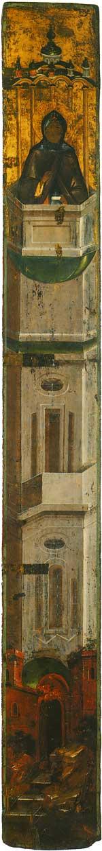 Symeon der Säulensteher (Stylitis)