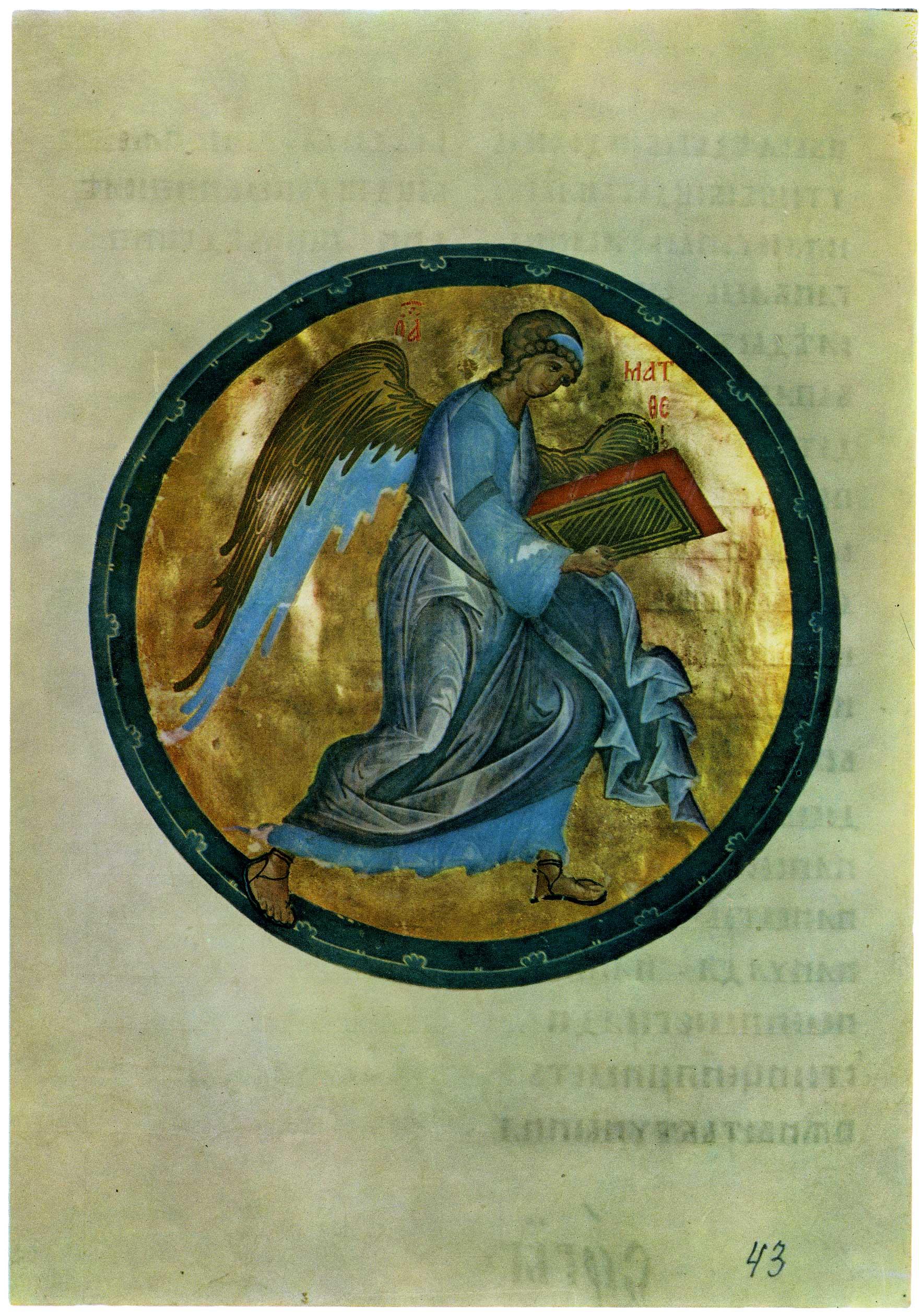 Ангел — символ евангелиста Матфея