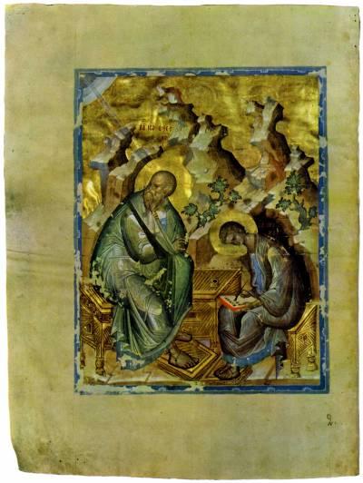 Евангелист Иоанн Богослов и Прохор - Евангелие Хитрово [ф. 304, III, № 3 / М.8657 (Троиц.III.3)], л. 2 об.