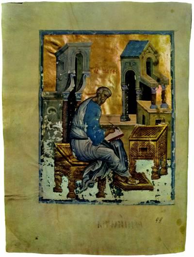 St Matthew the Evangelist - Khitrovo Gospel [ф. 304, III, № 3 / М.8657 (Троиц.III.3)],