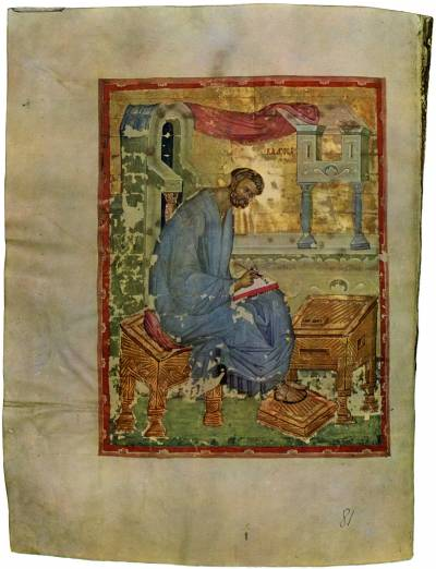St Mark the Evangelist - Khitrovo Gospel [ф. 304, III, № 3 / М.8657 (Троиц.III.3)], S. 81 v.