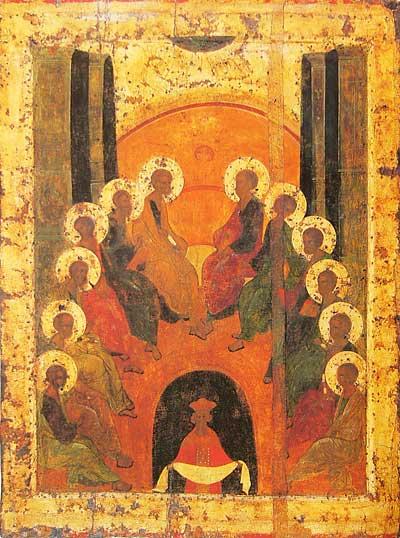 Сошествие Святого Духа