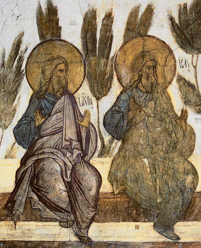 Праотецы Иаков и Исаак