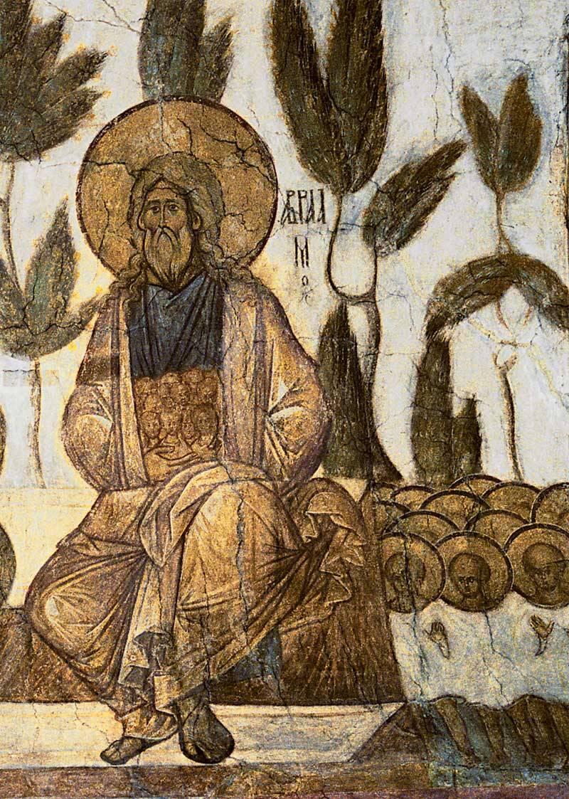 Праотец Авраам и души праведных