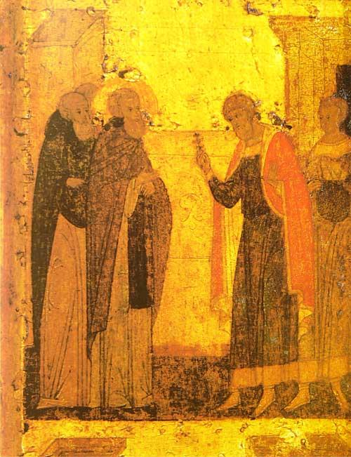 Сергий принимает благословение от константинопольского патриарха Филофея
