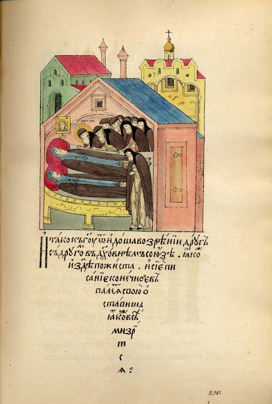 Погребение в Троице-Сергиевой лавре старцев Андрея и Даниила