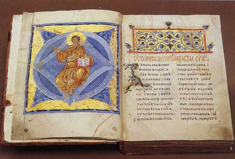 Мбулгаков - евангелие от мастера