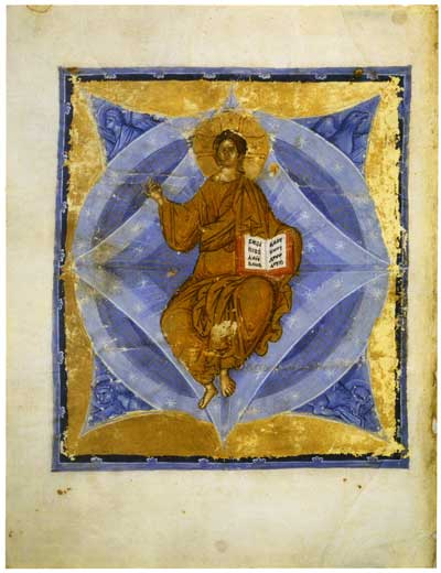 Christ in Majesty -  [Епарх. 436, инв. 76013],