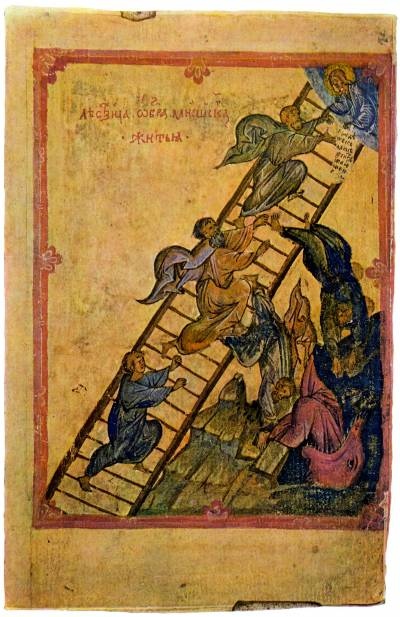Heavenly Ladder of St John Climacus - Heavenly Ladder of St John Climacus with supplement [ф. 349, Десницкий, оп. 2, карт. 21, № 1], S. 2 r