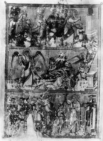 История Авраама, Иакова и Давида - Творения Григория Назианзина [gr. 510], л. 2 об.