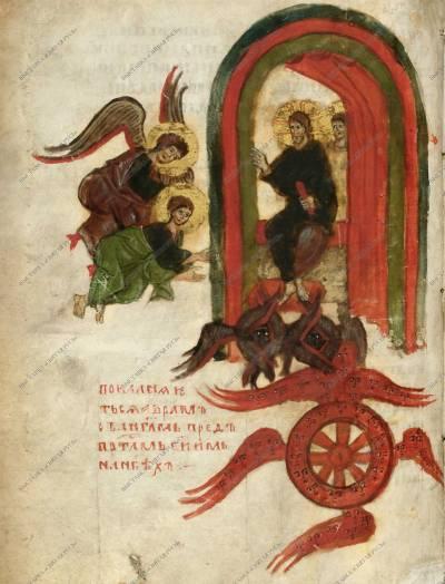 Престол Господень - Сильвестровский сборник [ф. 381, Тип. 53], л. 182 об.