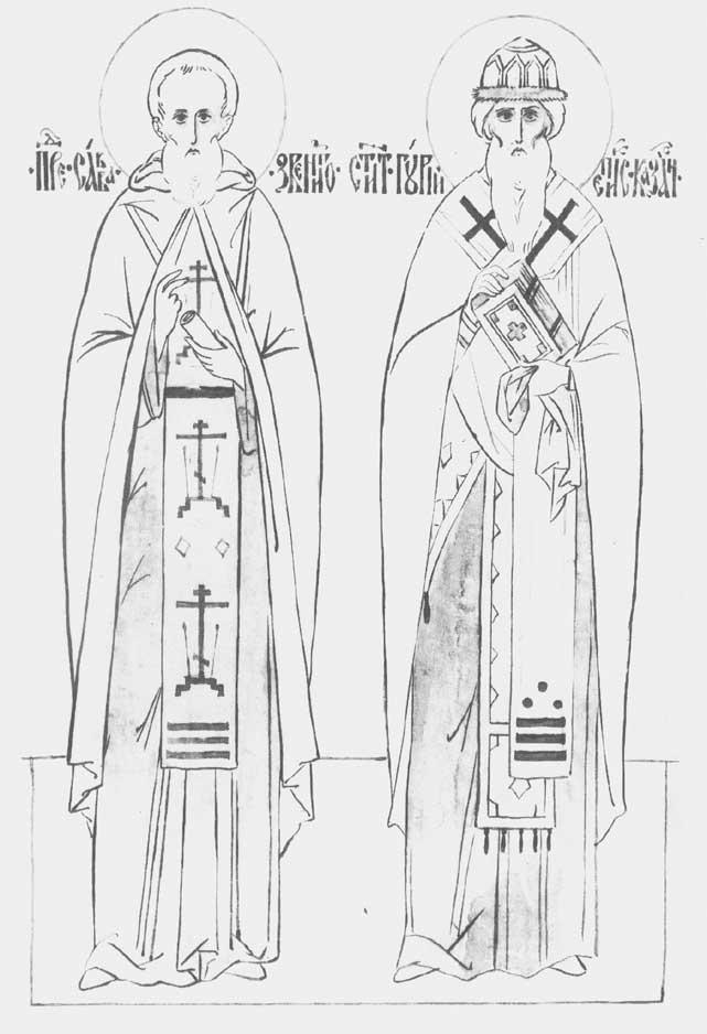 Преподобный Савва Звенигородский и святитель Гурий, епископ Казанский