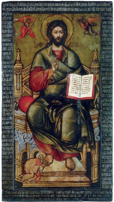 Спас на престоле с припадающим митрополитом Киприаном