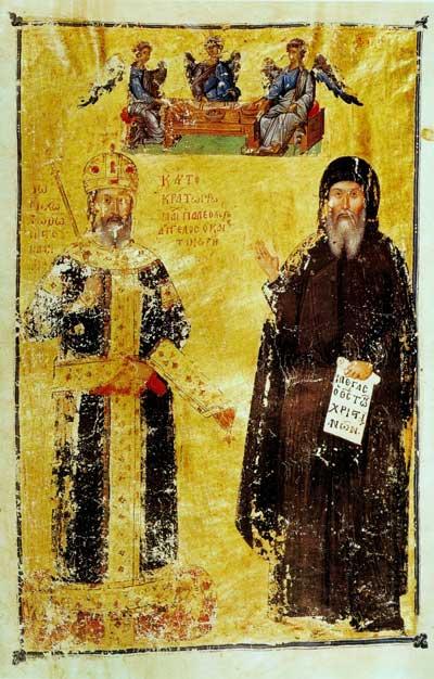 Иоанн VI Кантакузин в одеждах императора и монаха - Теологические сочинения Иоанна VI Кантакузина [gr. 1242], л. 123 об.