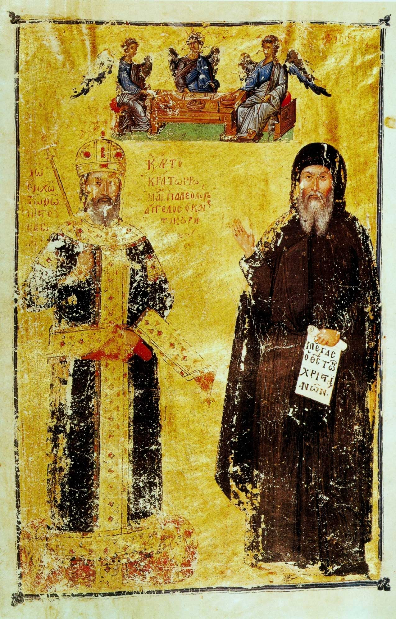 Иоанн VI Кантакузин в одеждах императора и монаха