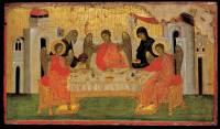 Гостеприимство Авраама (Троица Ветхозаветная)