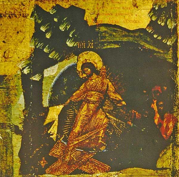 Кондак XII: «Благодать дати восхотев, долгов древних, всех долгов Решитель человеком, прииде Собою...»