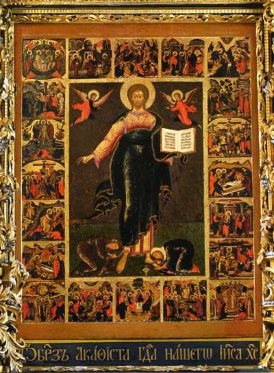 Спас Смоленский, с припадающими женами и праздниками