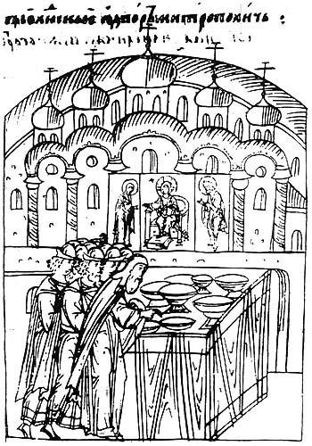 Деисус Андреева писма Рублева - Царственная книга [Син. 149], л. 297 об.
