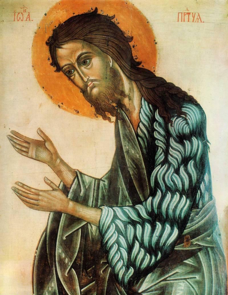 Полуфигура Иоанна Предтечи