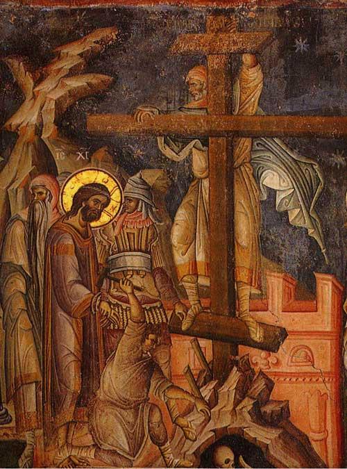 Ведение на крест
