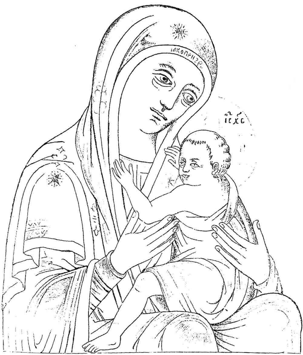 The Arabian Virgin