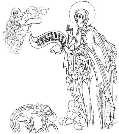 The Bogolyubsky Virgin