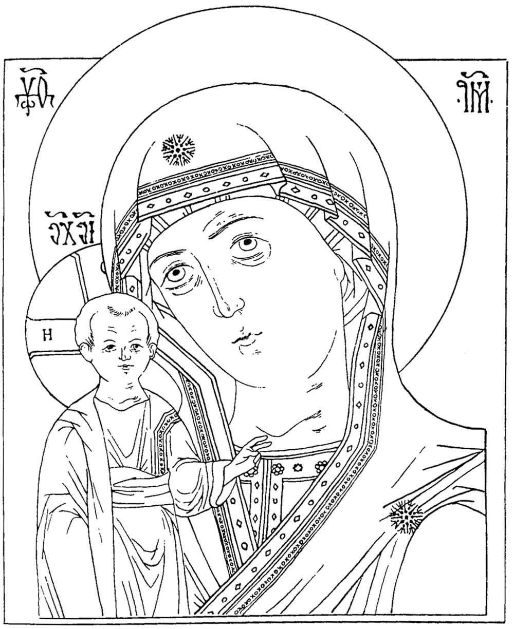 Рисунок казанская божья матерь