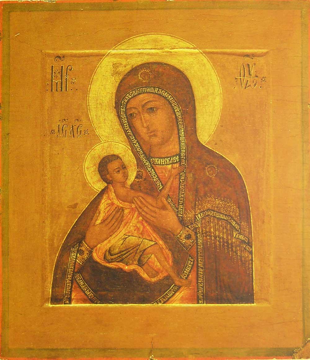 Богоматерь «О Всепетая Мати»
