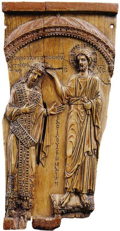 Коронация Константина VII Багрянородного
