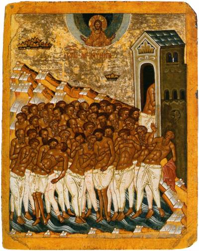 Forty Sebastean Martyrs