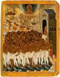 Forty Sebastean Martyrs