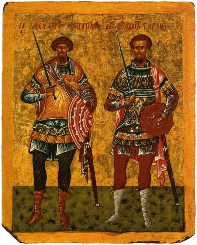 Феодор Стратилат и Феодор Тирон