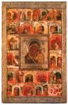 Богоматерь Казанская в раме с изображением чудес от иконы в 20 клеймах