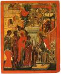 Введение во храм Богоматери