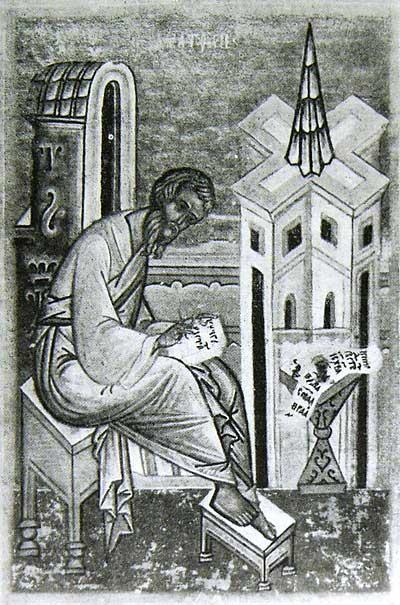 Евангелист Матфей - Евангелие-тетр 1495 года (Евангелие инока Закхея; Евангелие Валаамского монастыря) [24.4.26],