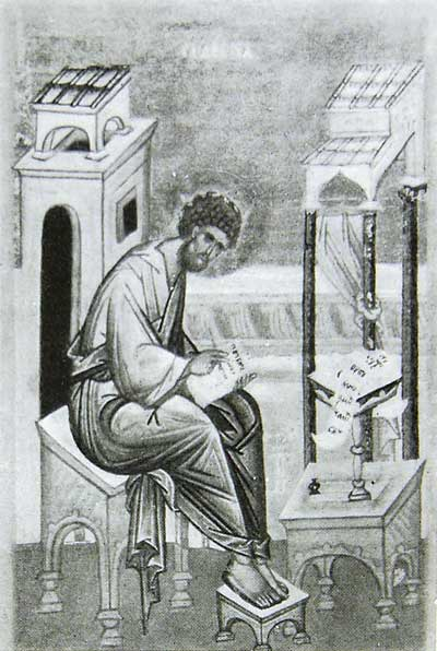 Евангелист Лука - Евангелие-тетр 1495 года (Евангелие инока Закхея; Евангелие Валаамского монастыря) [24.4.26],
