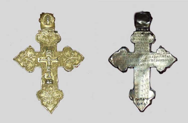 Kreuz-Enkolpion