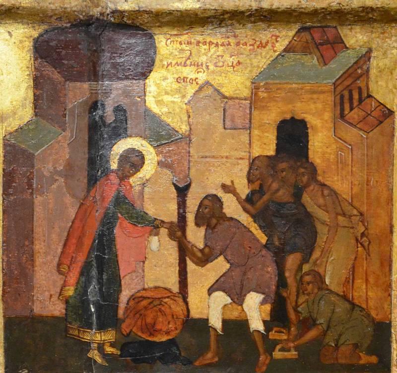 Варлаам раздает имение отца
