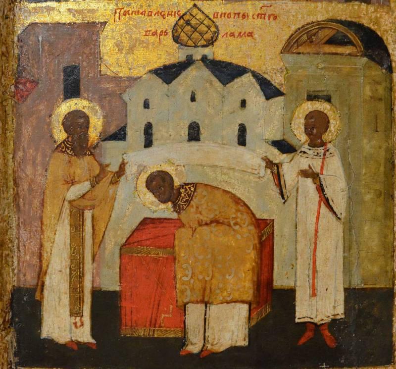 Поставление в священники