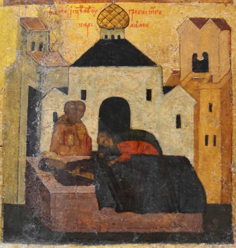 Исцеление князя Константина у гроба преподобного