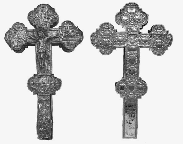 Крест напрестольный–мощевик(?)