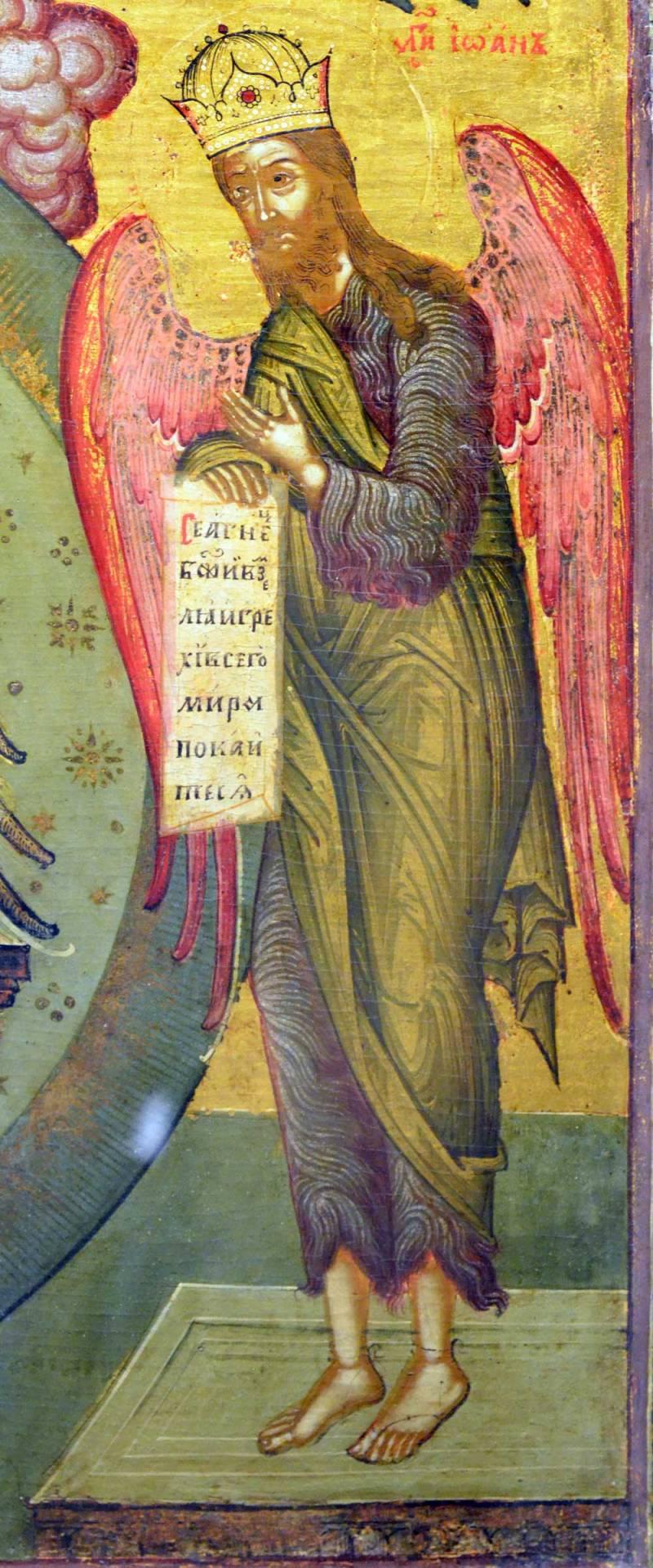 Иоанн Предтеча