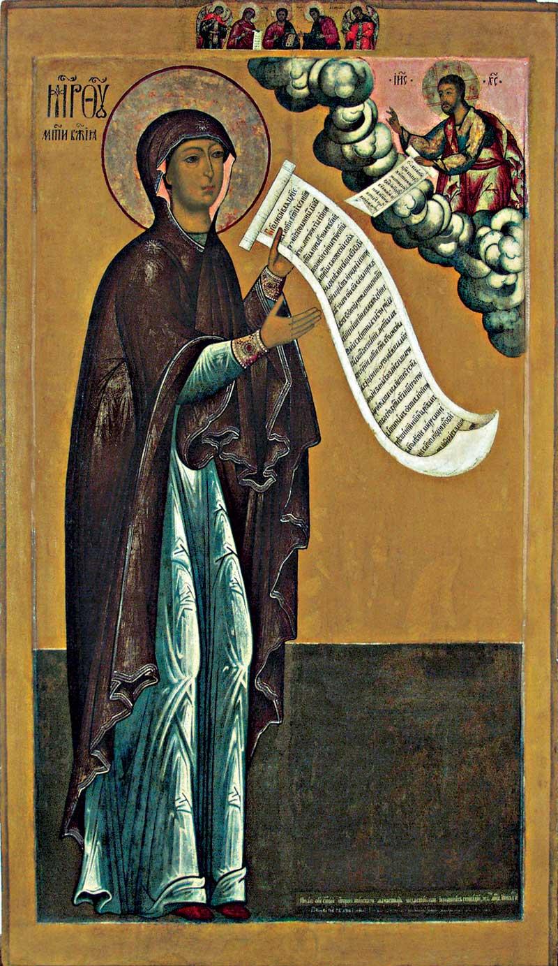 Богоматерь Боголюбская